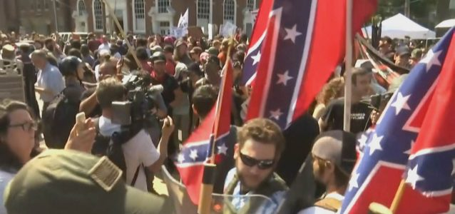 Header Image Showing Racist Virginia Rally
